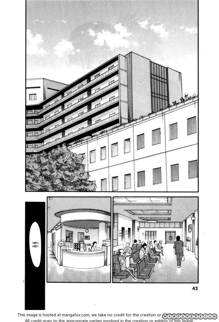 Kono S o, Mi yo! 54 Page 2