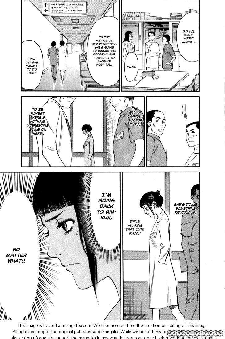 Kono S o, Mi yo! 54 Page 3