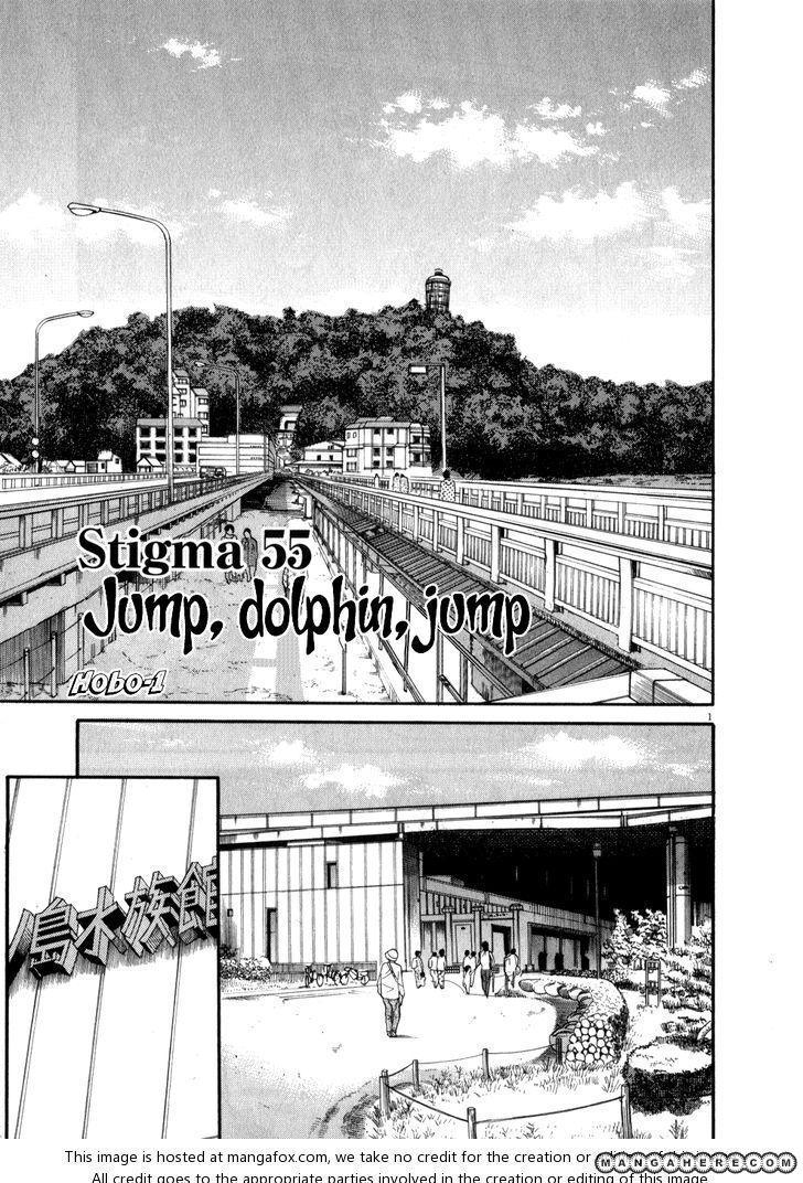 Kono S o, Mi yo! 55 Page 1