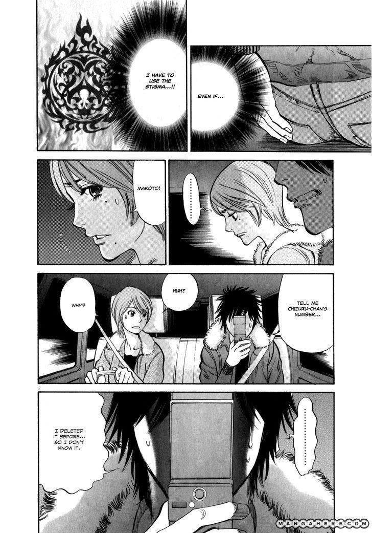 Kono S o, Mi yo! 62 Page 2