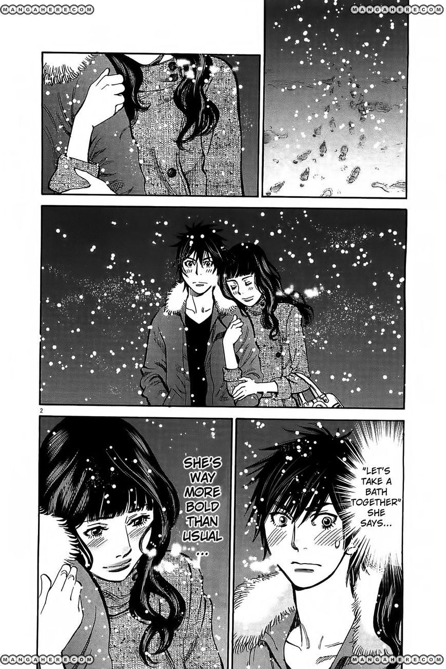 Kono S o, Mi yo! 68 Page 3