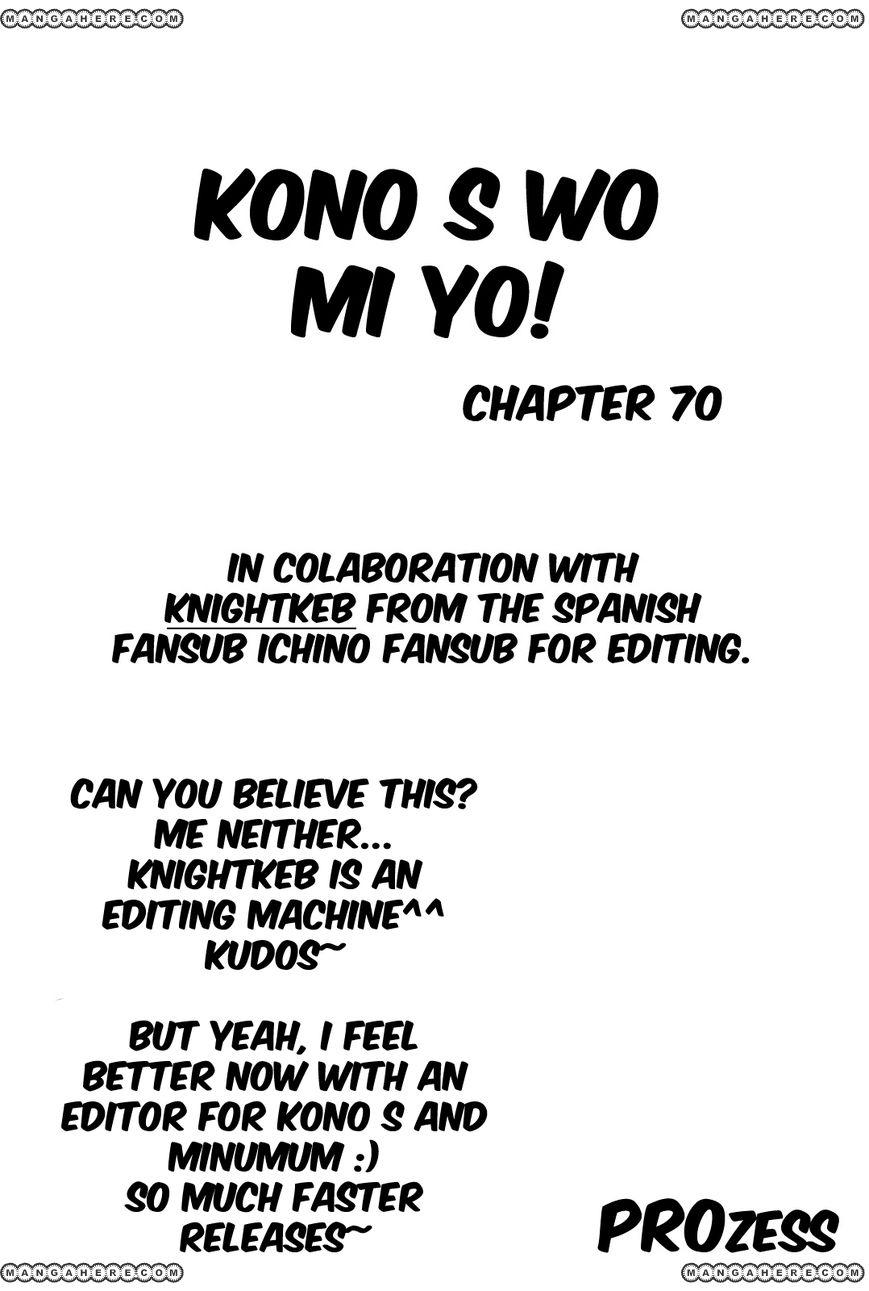 Kono S o, Mi yo! 70 Page 1