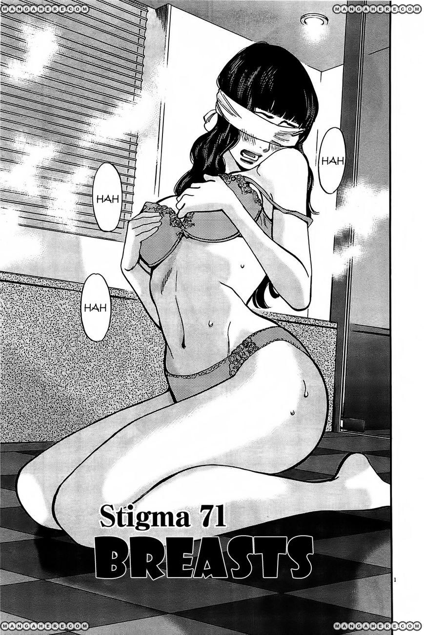 Kono S o, Mi yo! 71 Page 3