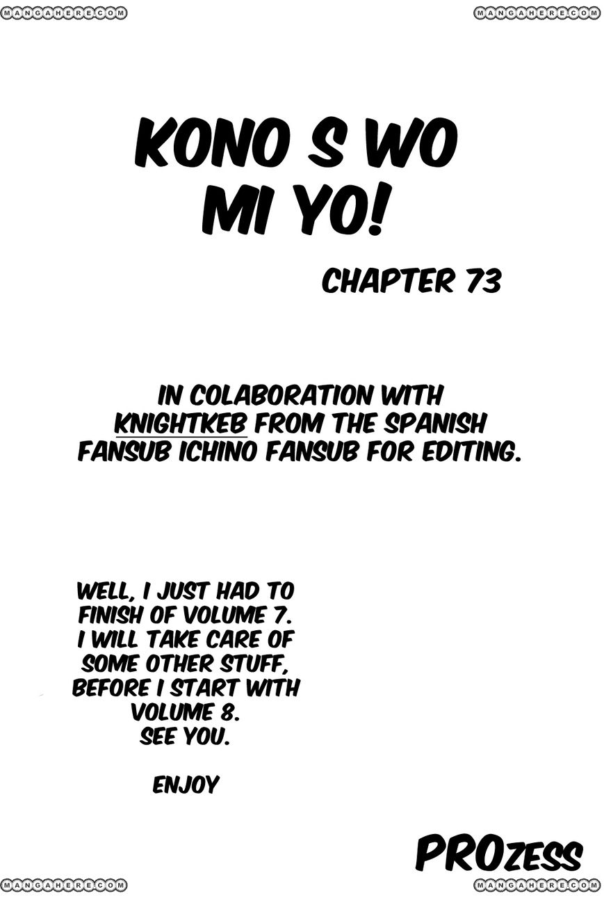 Kono S o, Mi yo! 73 Page 1