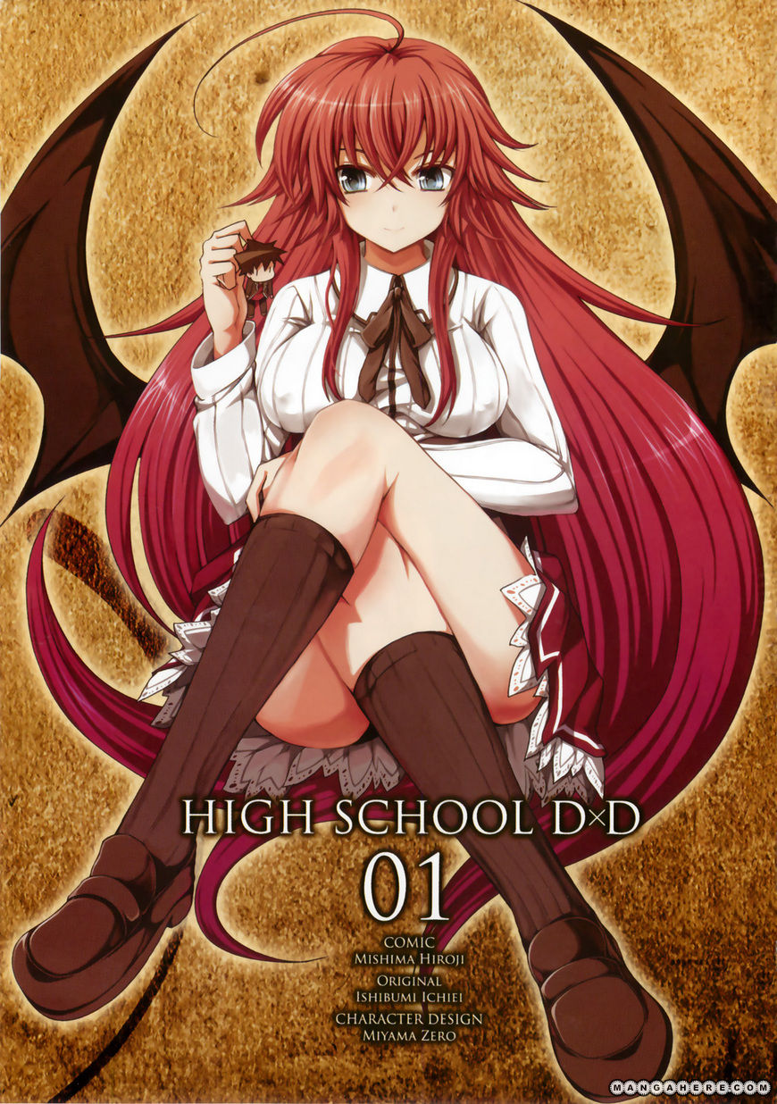 High-School DxD 1 Page 4