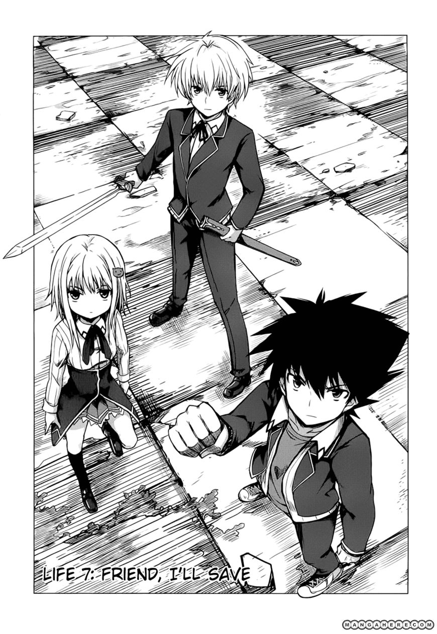 High-School DxD 7 Page 2
