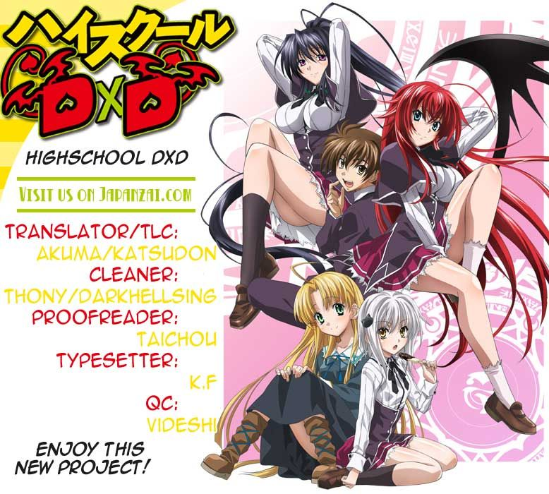 High-School DxD 14 Page 1