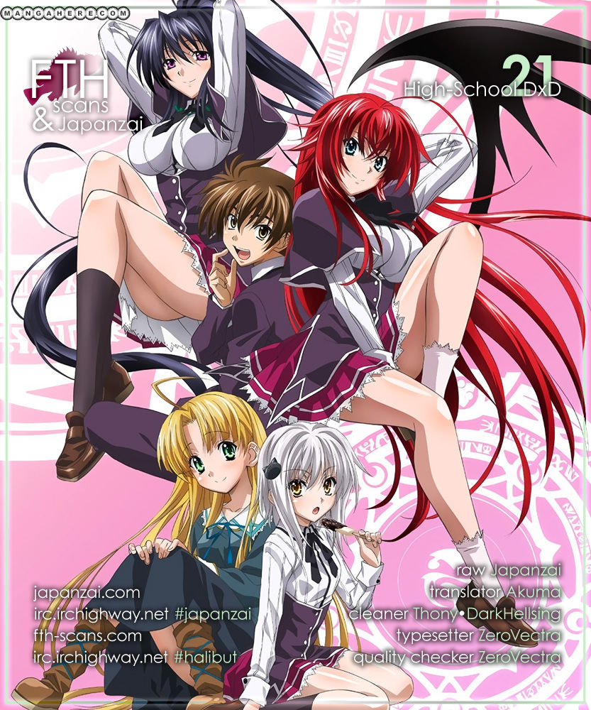 High-School DxD 21 Page 1