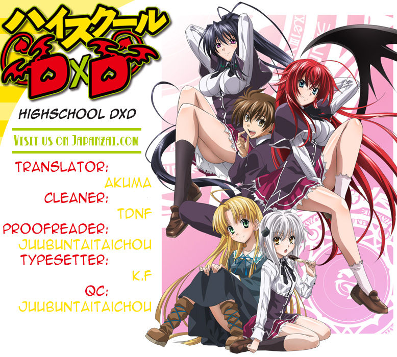 High-School DxD 25 Page 1