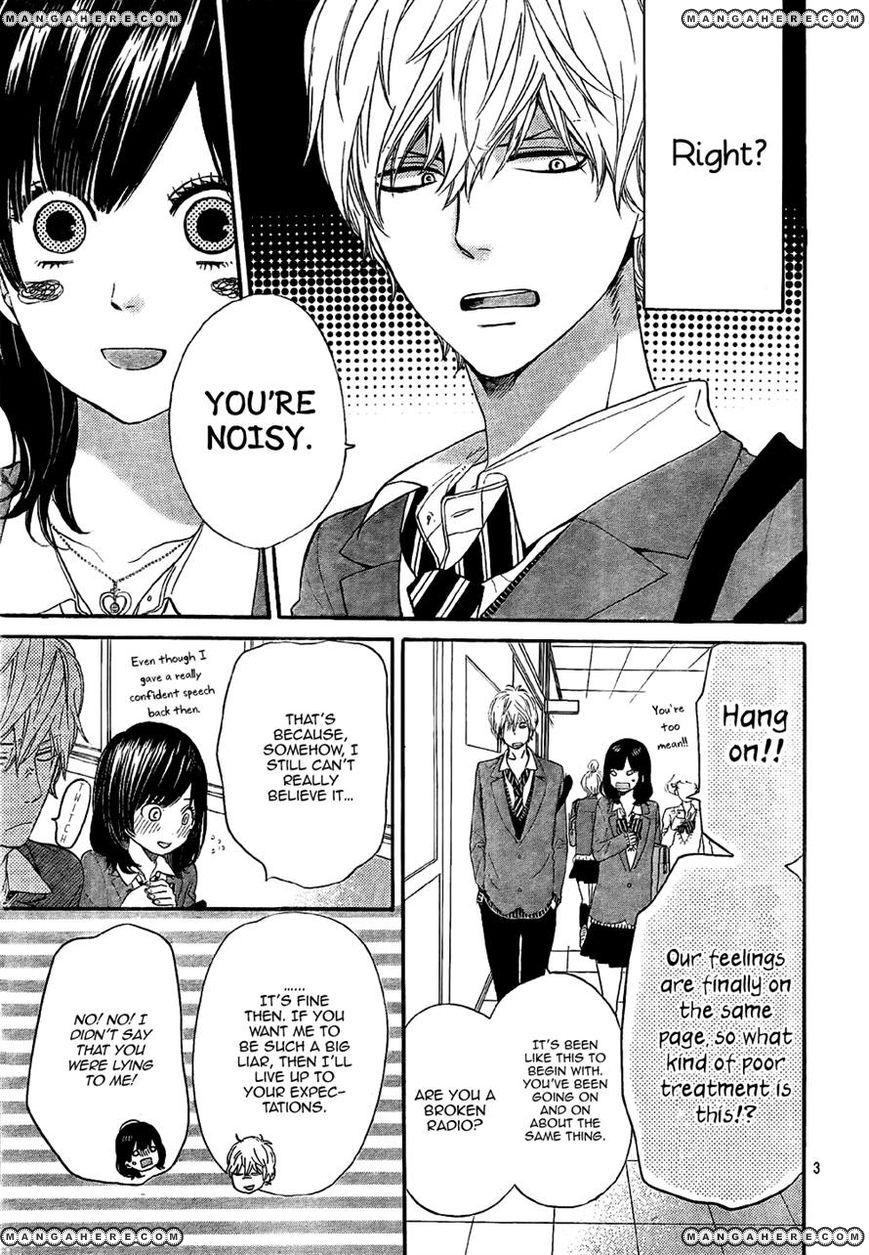 Ookami Shoujo To Kuro Ouji 12 Page 3