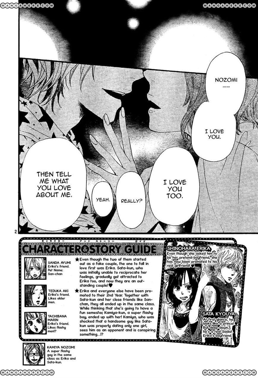 Ookami Shoujo To Kuro Ouji 14 Page 2