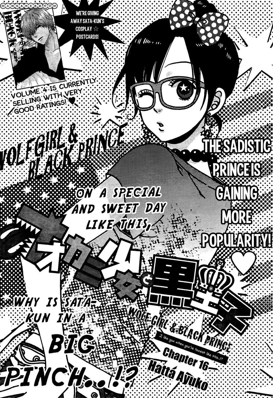 Ookami Shoujo To Kuro Ouji 16 Page 2