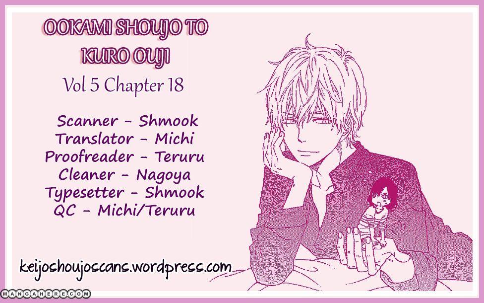 Ookami Shoujo To Kuro Ouji 18 Page 2