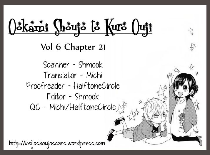 Ookami Shoujo To Kuro Ouji 21 Page 1