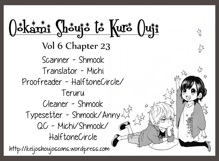 Ookami Shoujo To Kuro Ouji 23 Page 1