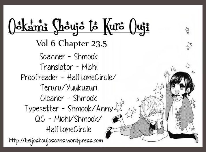Ookami Shoujo To Kuro Ouji 23.5 Page 1