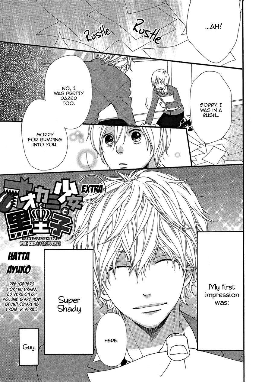 Ookami Shoujo To Kuro Ouji 23.5 Page 2