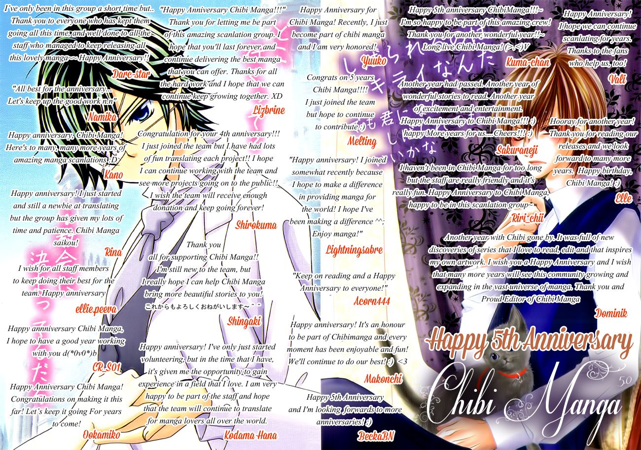 Ookami Shoujo To Kuro Ouji 31 Page 2