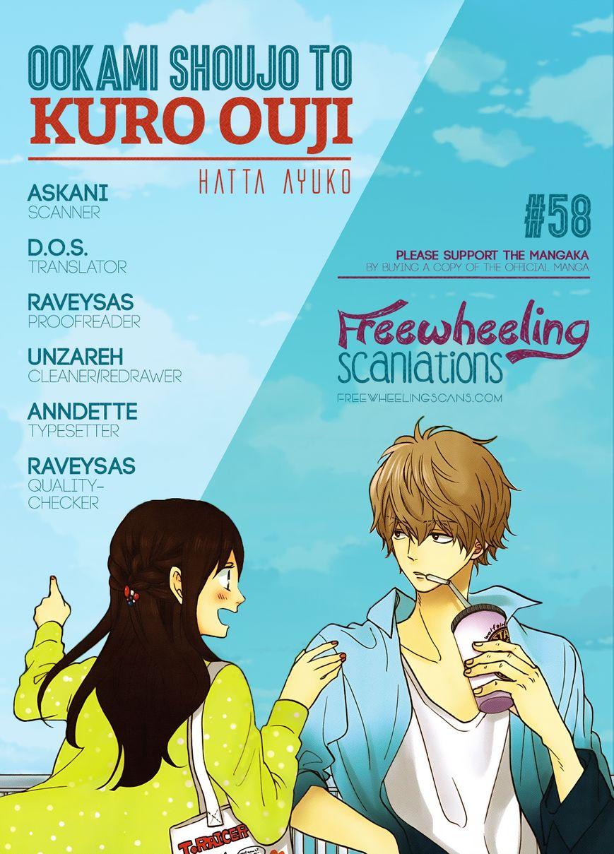 Ookami Shoujo To Kuro Ouji 58 Page 2