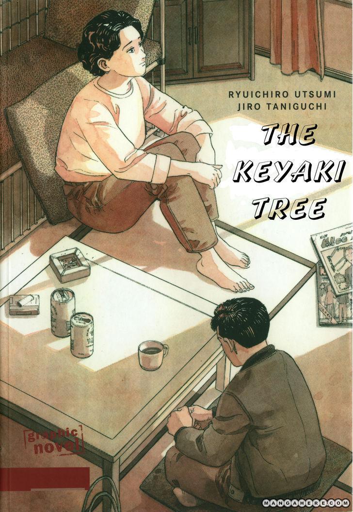 Keiyaki No Ki 1 Page 1