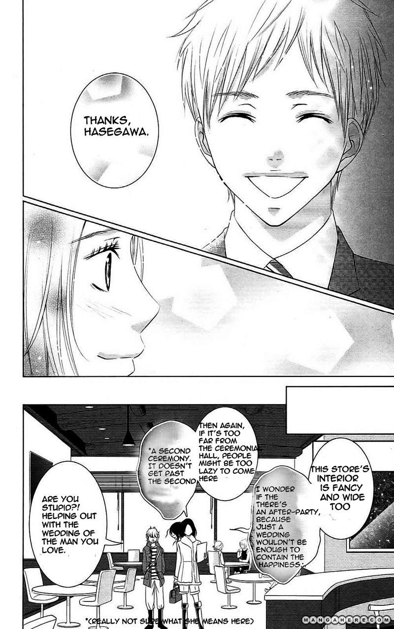 2 Dome No Koi Wa Usotsuki 2 Page 2