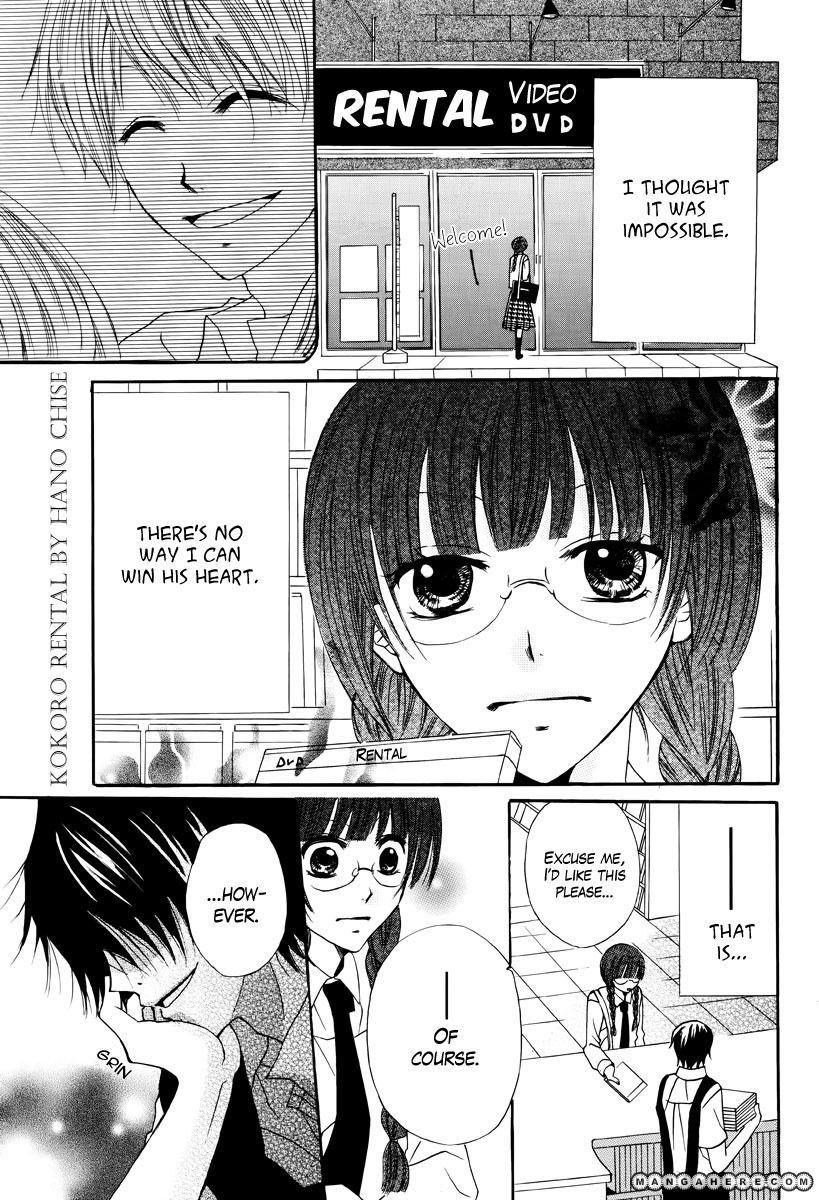 Kokoro Rental 1 Page 2