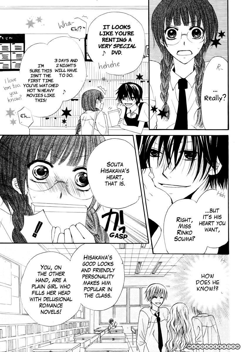 Kokoro Rental 1 Page 4