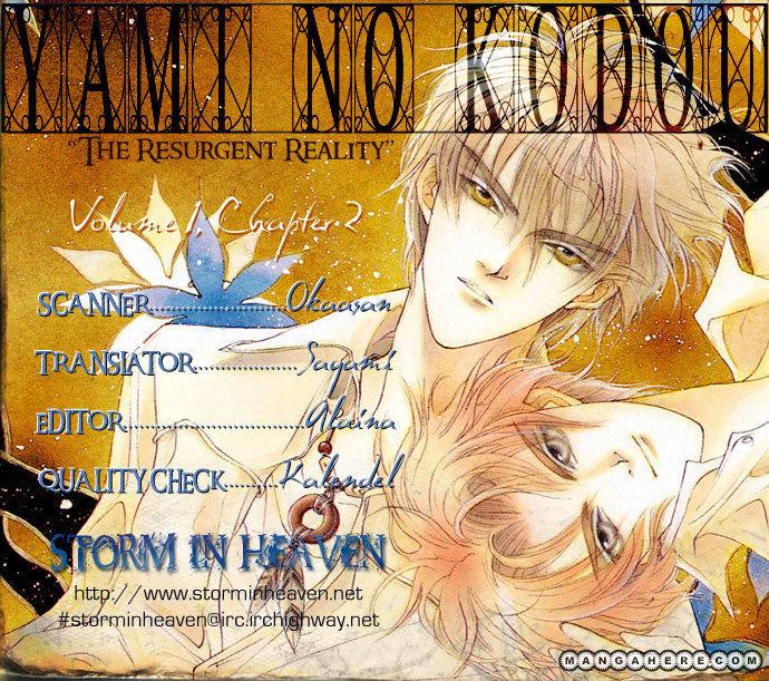 Yami no Kodou 2 Page 1