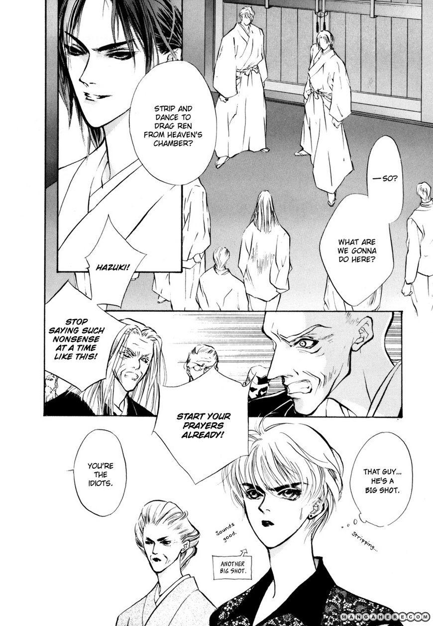 Yami no Kodou 8 Page 3