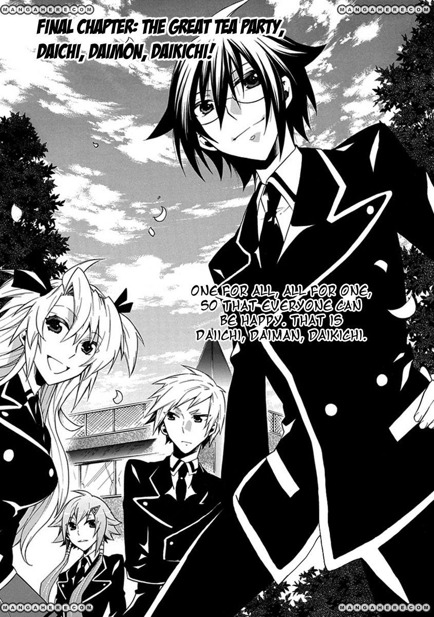 Oo Seyo!! Sengoku Gakuen Seitokai 8 Page 1