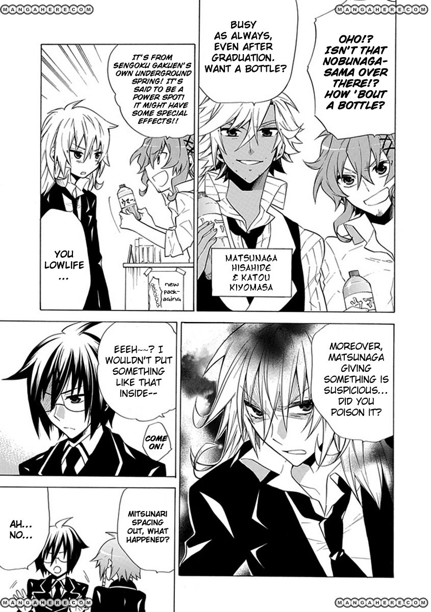Oo Seyo!! Sengoku Gakuen Seitokai 8 Page 3