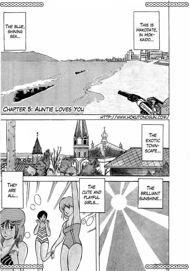 Osu Karatebu 5 Page 2