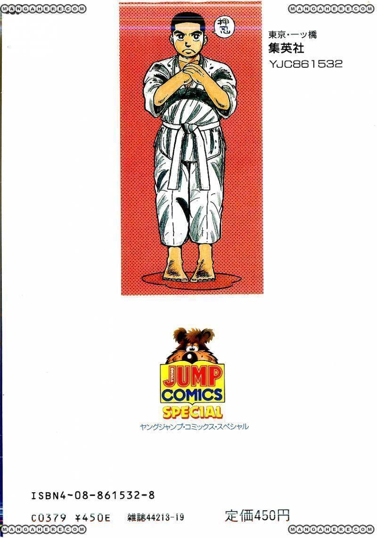 Osu Karatebu 10 Page 3