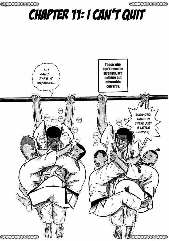 Osu Karatebu 11 Page 3
