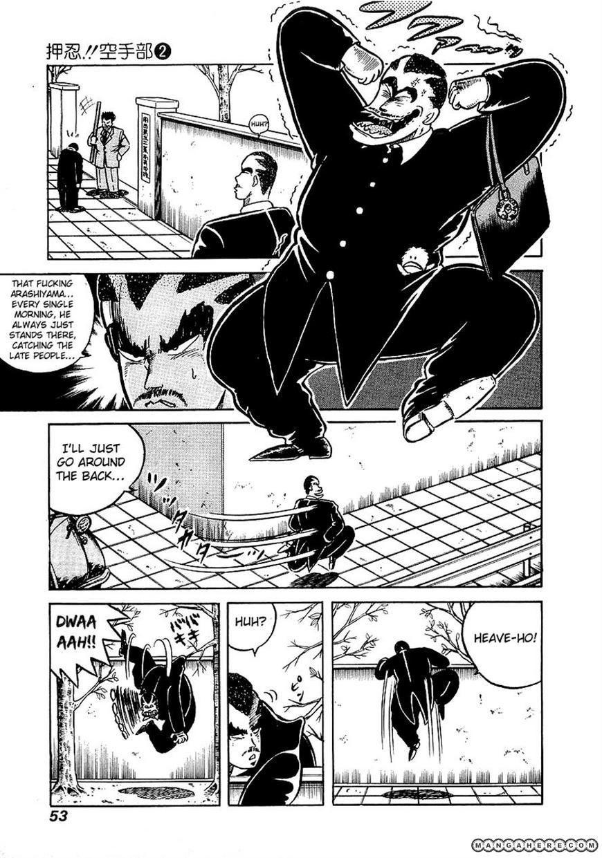 Osu Karatebu 12 Page 2