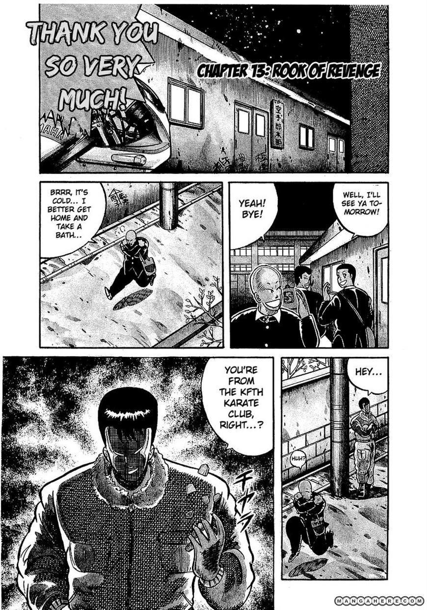 Osu Karatebu 13 Page 1