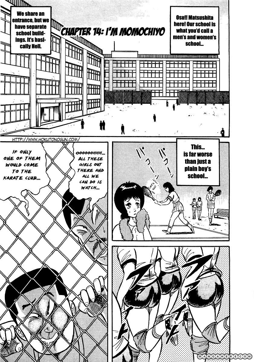 Osu Karatebu 14 Page 2