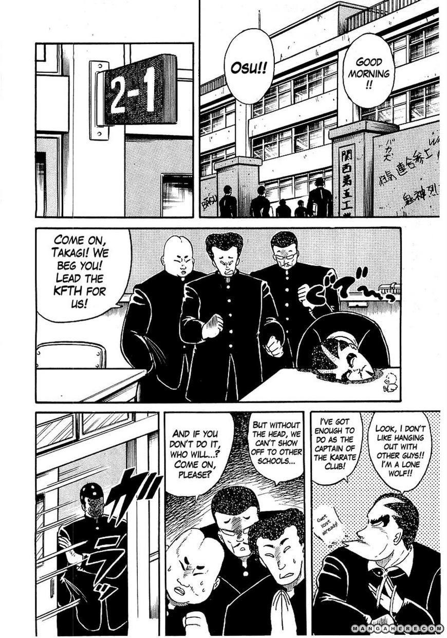 Osu Karatebu 16 Page 2