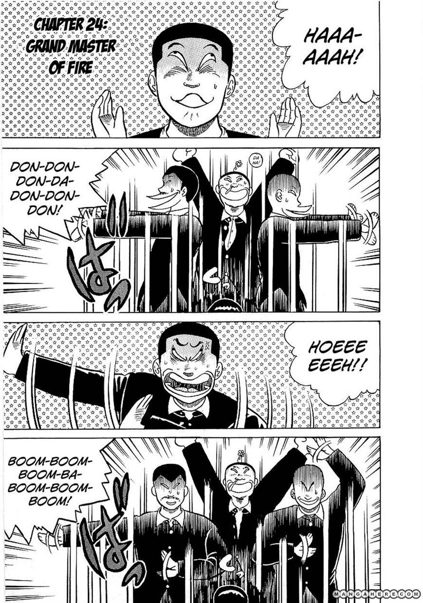 Osu Karatebu 24 Page 1