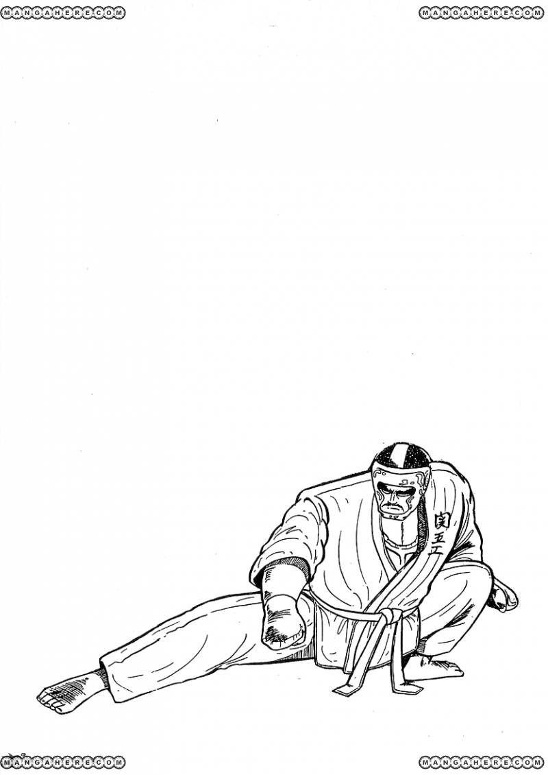Osu Karatebu 31 Page 1
