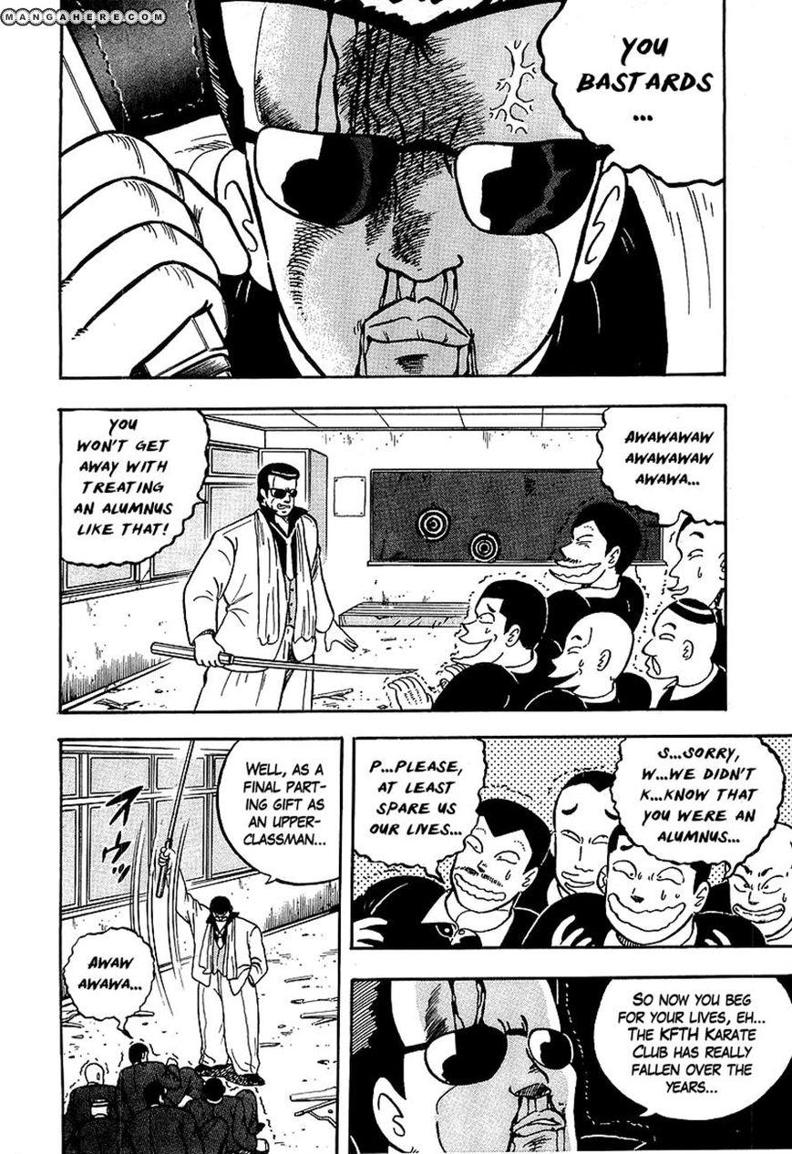 Osu Karatebu 38 Page 2