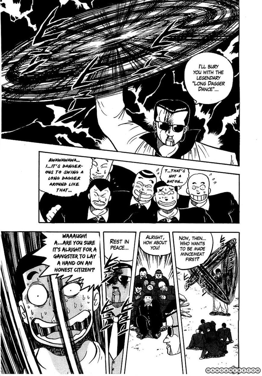 Osu Karatebu 38 Page 3