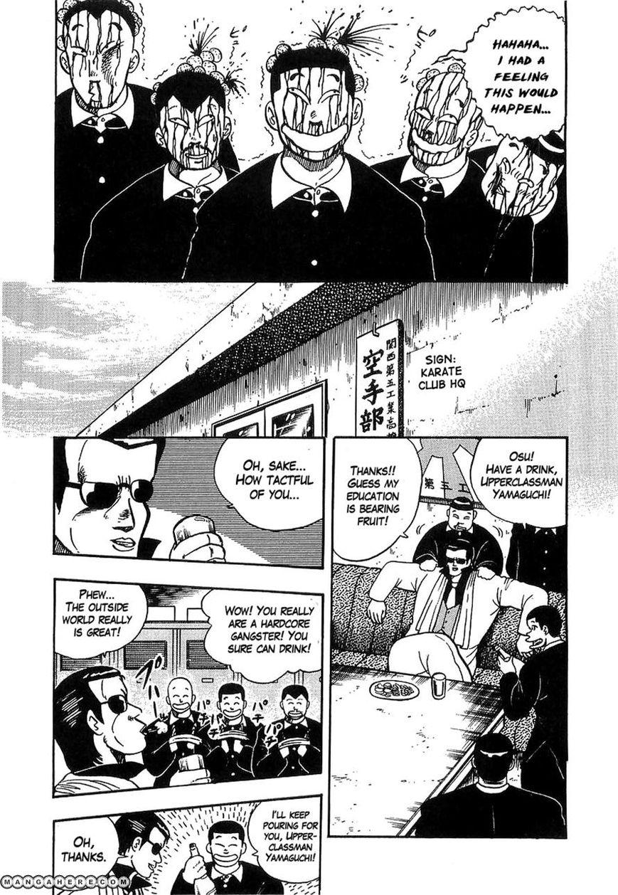 Osu Karatebu 38 Page 5