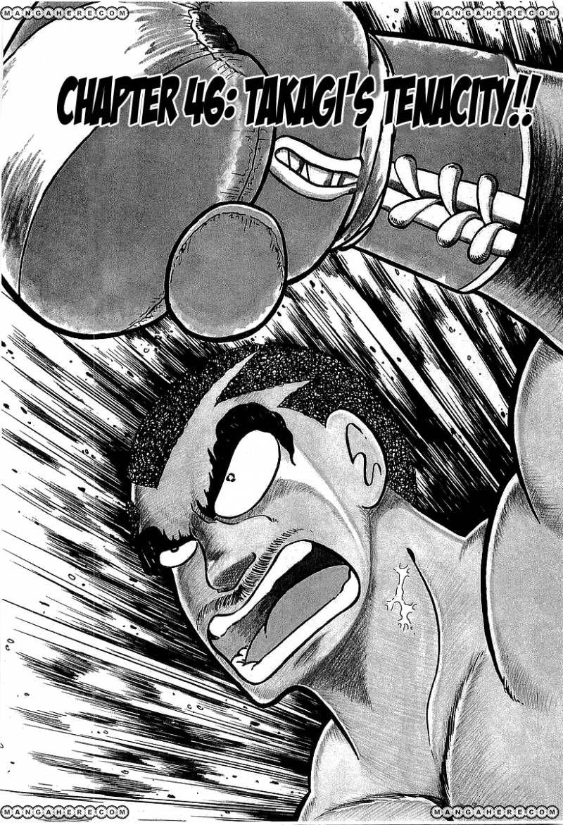 Osu Karatebu 46 Page 1