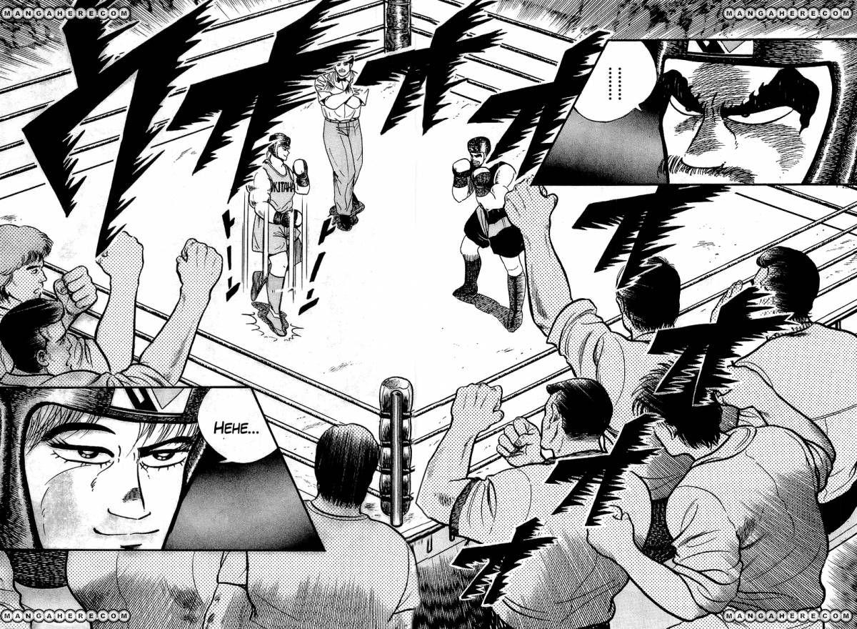 Osu Karatebu 46 Page 3