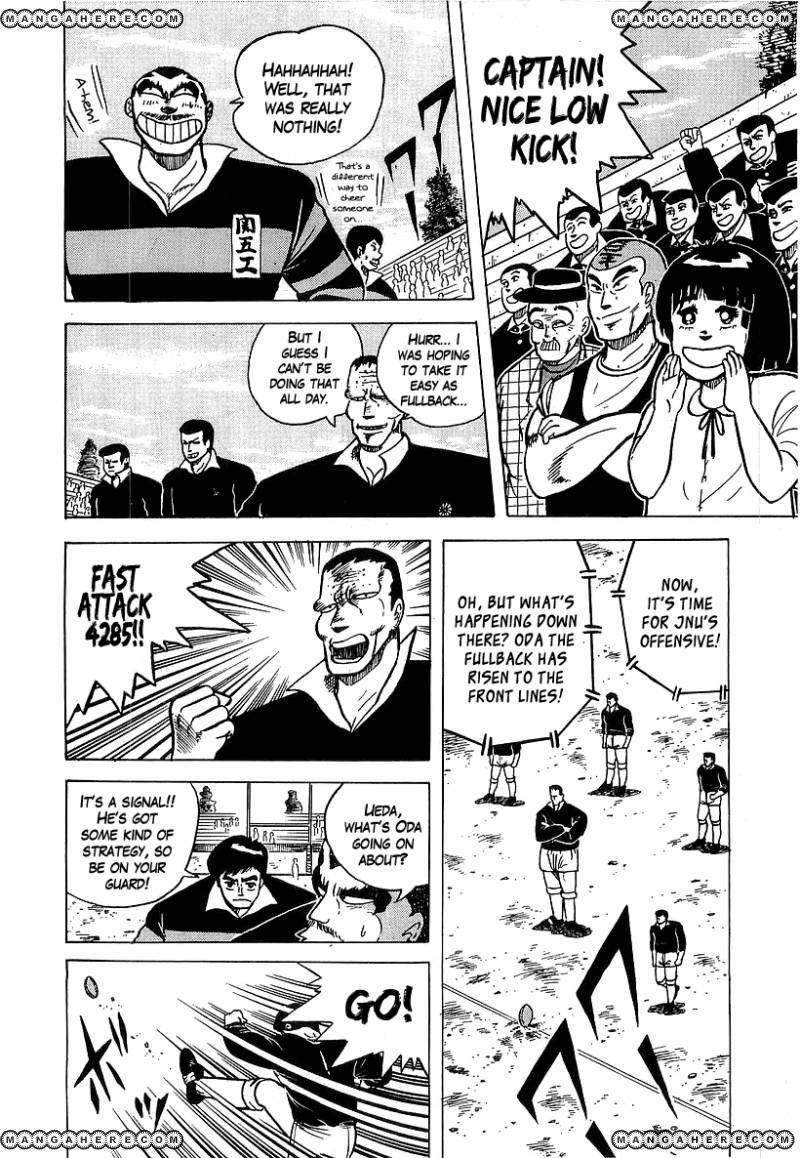 Osu Karatebu 49 Page 3