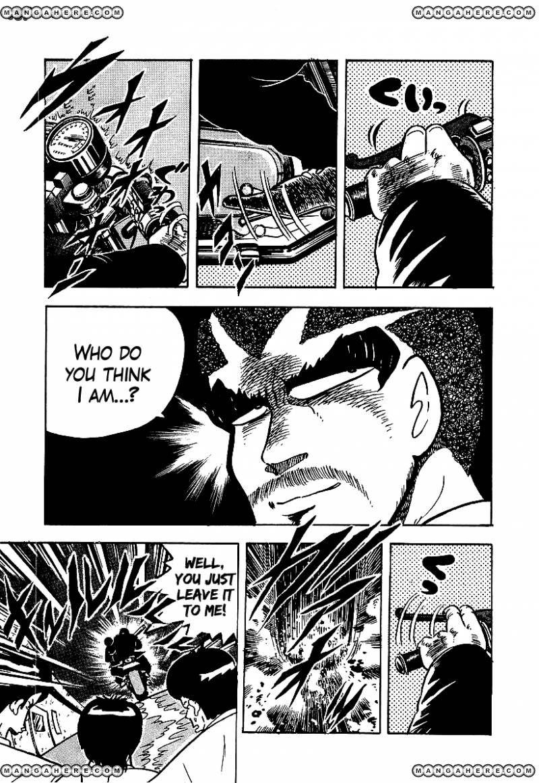 Osu Karatebu 53 Page 3