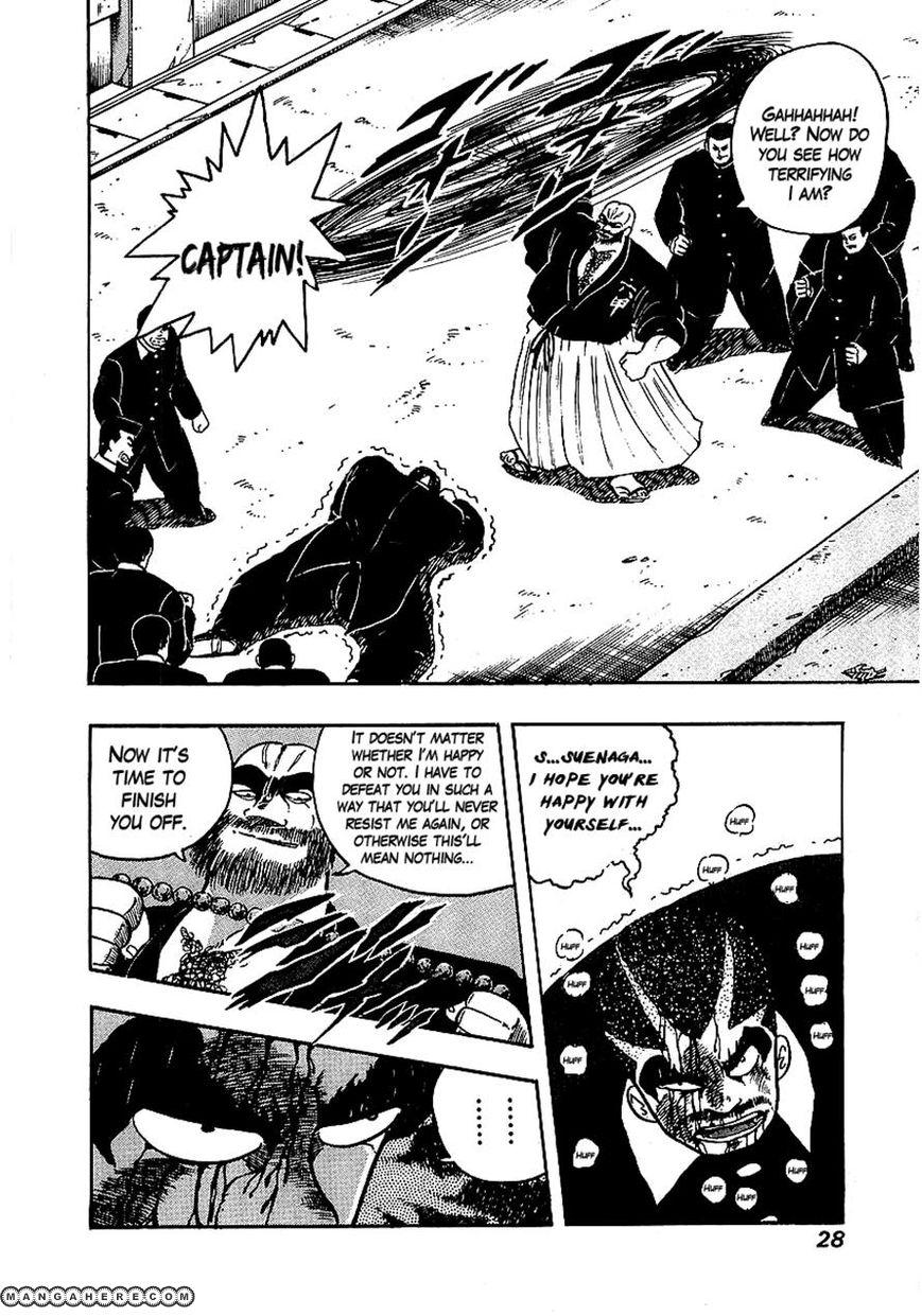 Osu Karatebu 59 Page 2