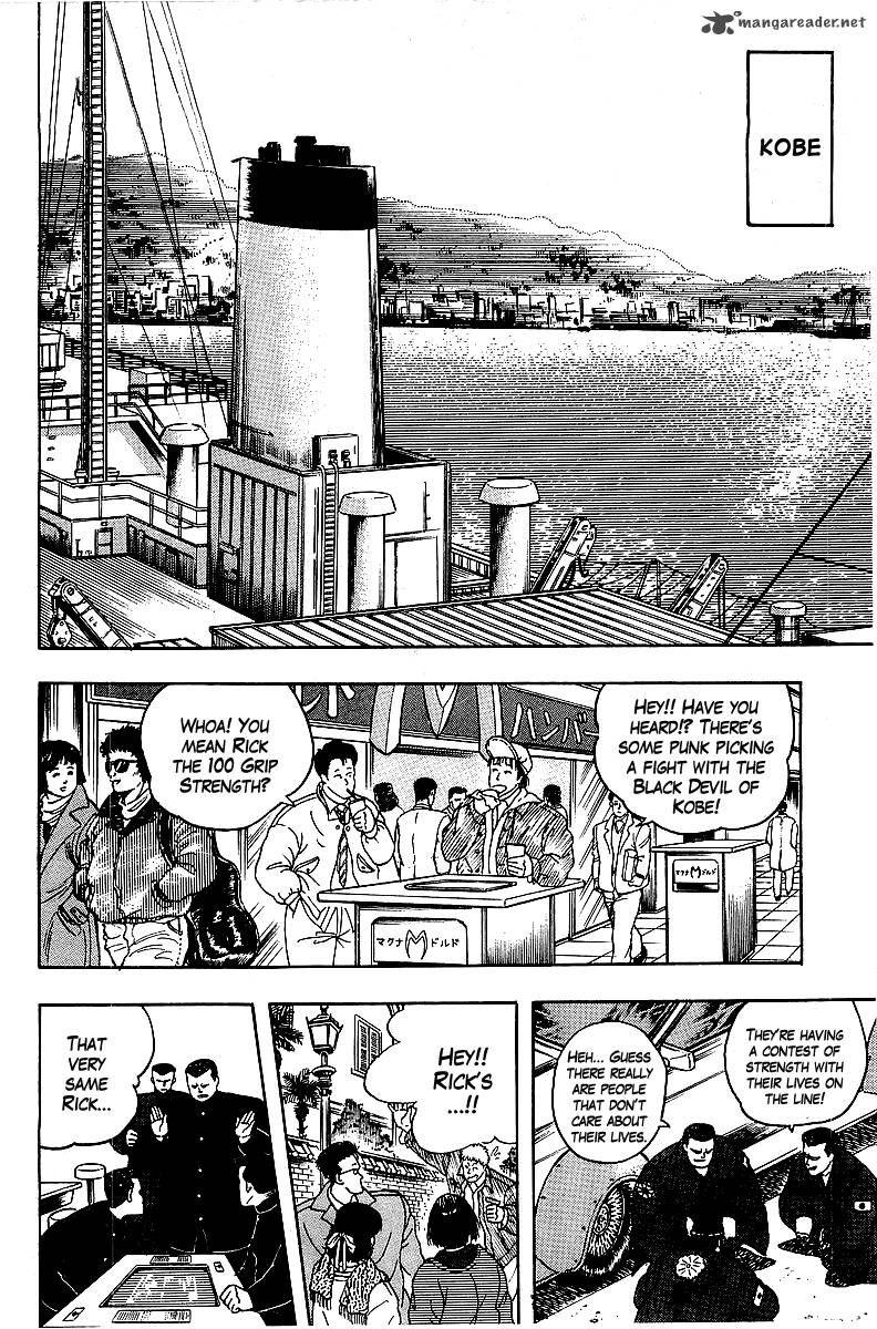 Osu Karatebu 63 Page 2