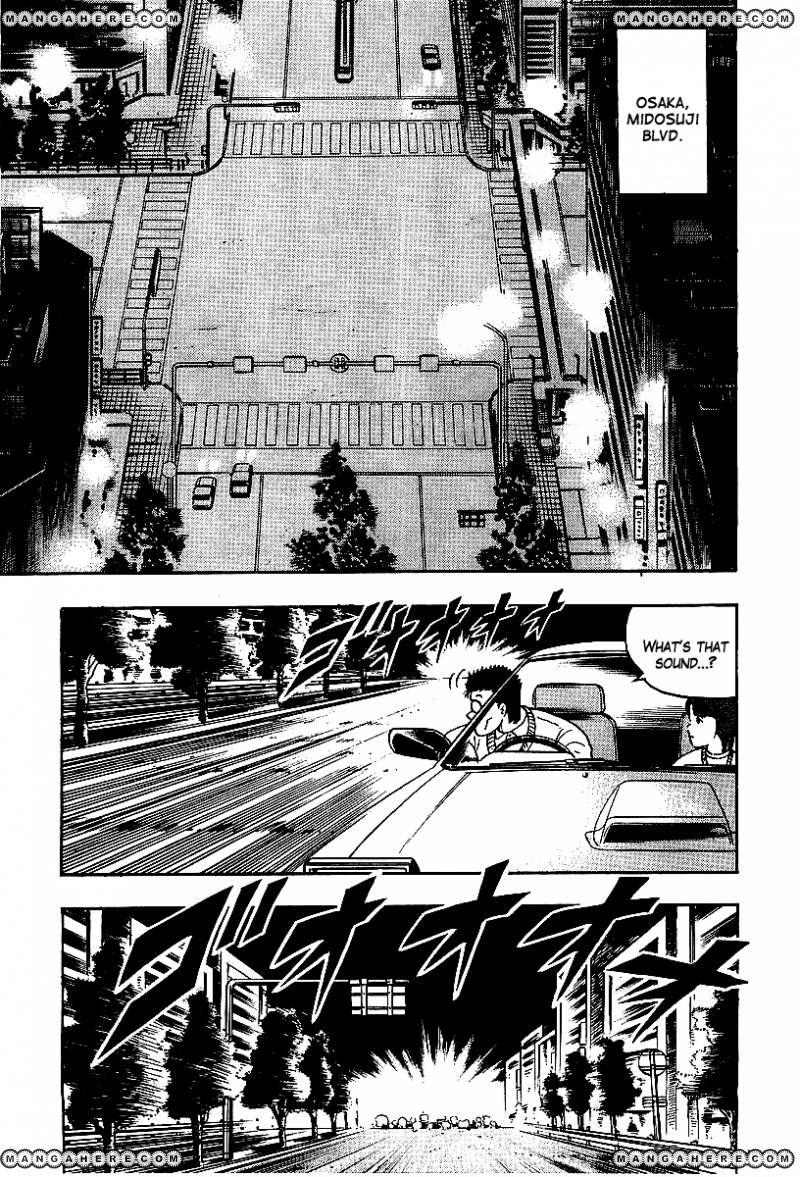 Osu Karatebu 65 Page 2